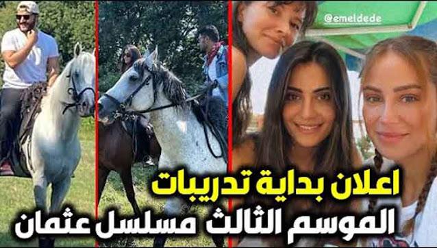 أخيرا اعلان تدريبات الموسم الثالث من مسلسل المؤسس عثمان الحلقة 65 ومفاجآت نارية