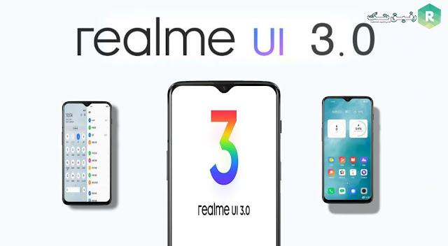 أول نظرة على Realme UI 3.0 الذي يعمل بنظام  اندرويد 12 قبل الإطلاق الرسمي