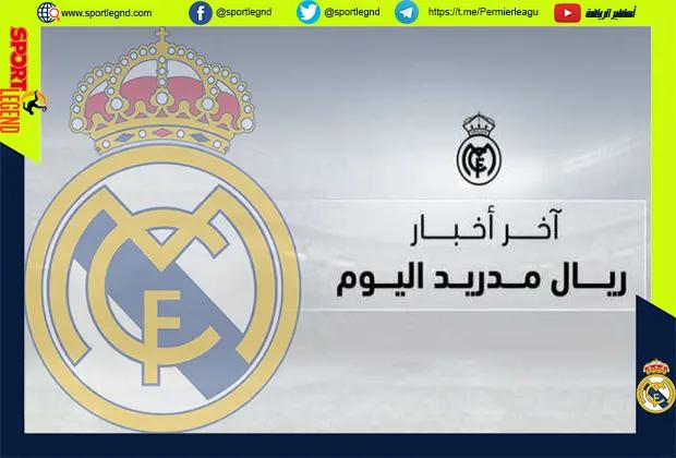 انتدابات ريال مدريد
