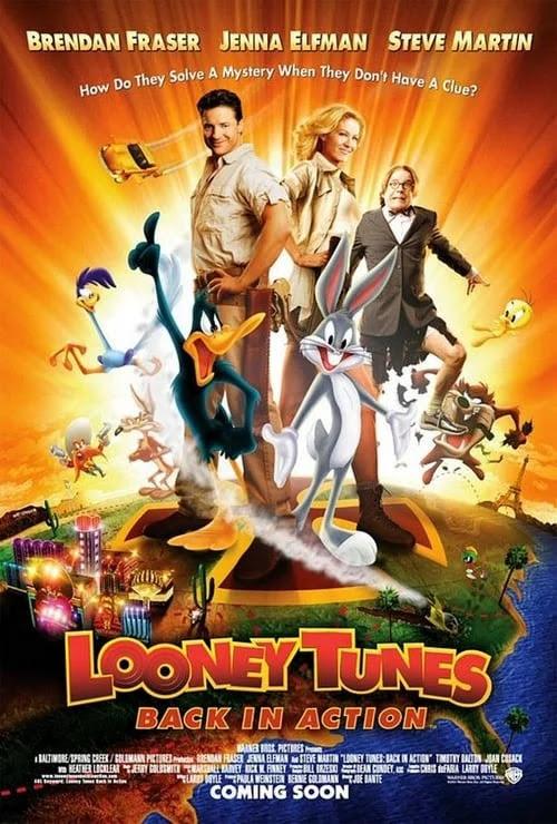 Looney Tunes Back in Action (2003) ลูนี่ย์ ทูนส์ รวมพลพรรคผจญภัยสุดโลก
