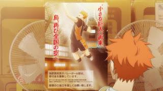 ハイキュー!! アニメ 2期3話 日向翔陽   HAIKYU!! Season2 Karasuno