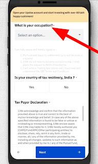 Upstox Account Opening Process in hindi, upload details on upstox