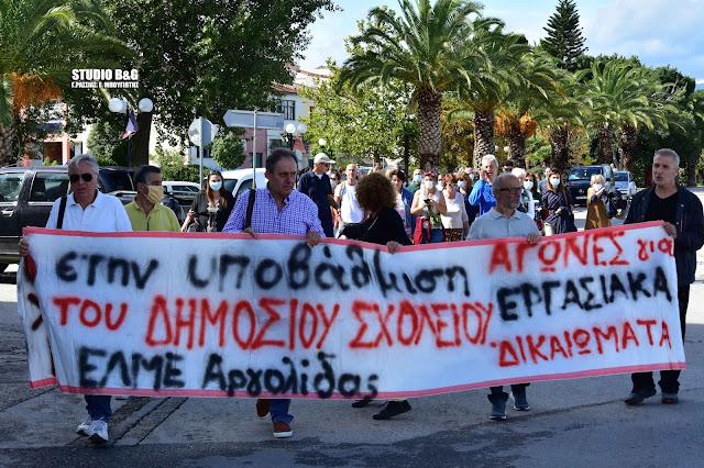 Απεργιακή συγκέντρωση και πορεία των εκπαιδευτικών της Αργολίδας ενάντια στην αξιολόγηση
