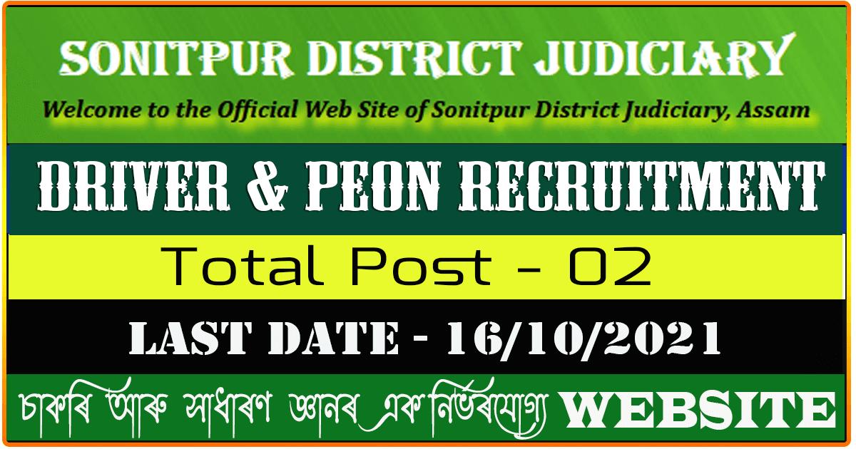 Sonitpur Judiciary Recruitment 2021 - Apply for Grade IV Position