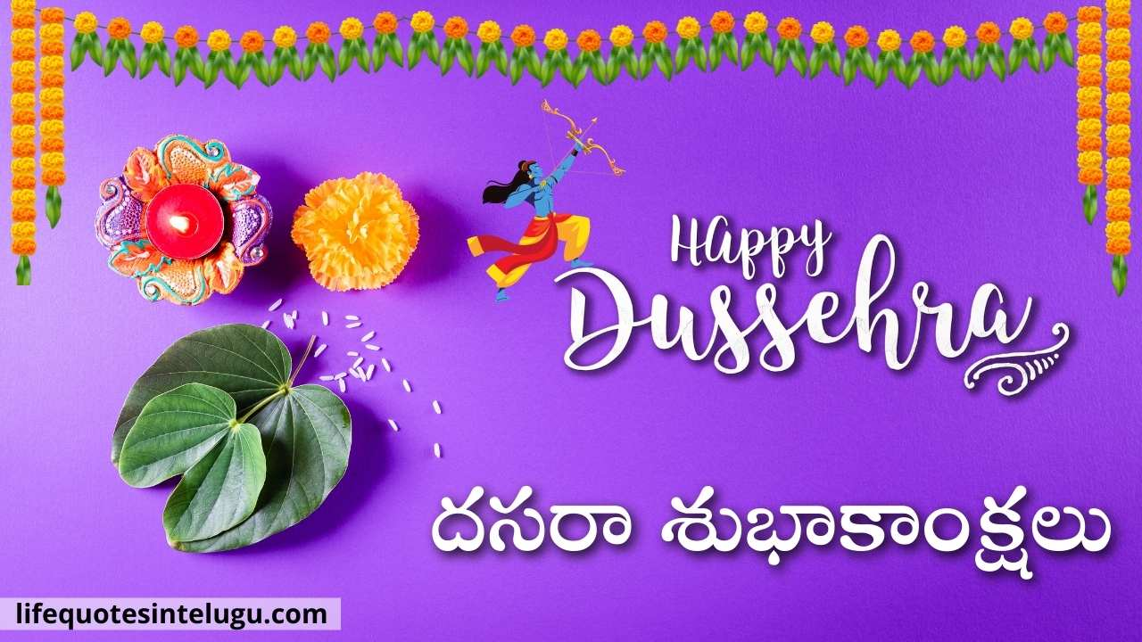 Happy Dussehra Quotes In Telugu • Wishes • Images • 2021