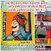 अब हिंदू हृदय सम्राट महाराणा प्रताप को रंगोली कलर से जीवंत किया रंगोली आर्टिस्ट वाचना जैन ने...