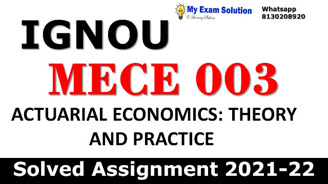 MECE 003 Solved Assignment 2021-22