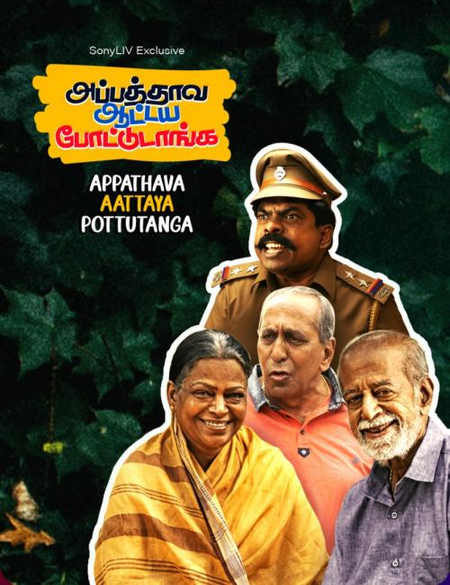 Download Appathava Aattaya Pottutanga (2021) Tamil Full Movie Online   Chandrahasan