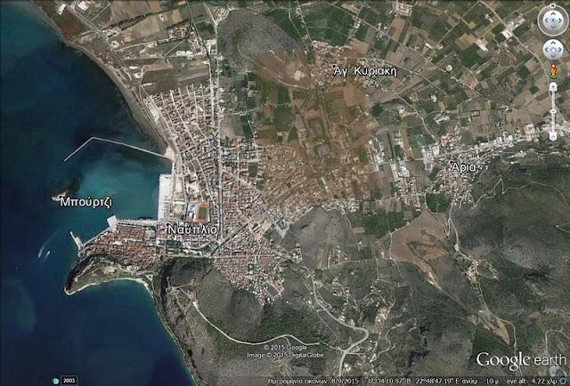 Έρευνα για την κλιματική αλλαγή συμπεριέλαβε το Ναύπλιο στις ευάλωτες πόλεις στην Ελλάδα