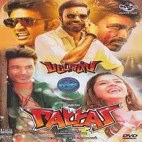 Pattas (2021) Hindi Dubbed Full Movie Watch Online Movies