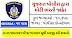 Gujarat Police Bharti 2021 : Apply For 10,459 Posts on @ojas.gujarat.gov.in