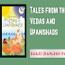 Tales from the Vedas and Upanishads PDF:  Daaji - Free Download