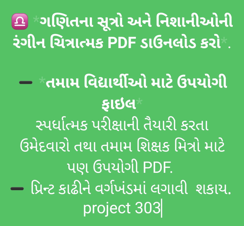 https://project303.blogspot.com/2021/10/ganit-na-sutro.html