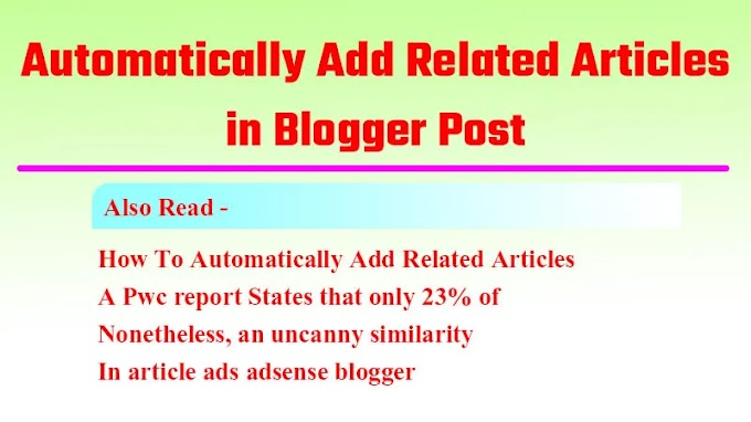 How to Add Related Posts in Blogger Post