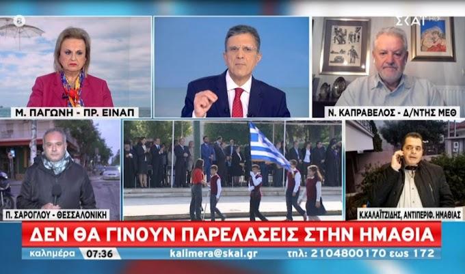 O K.Kαλαϊτζίδης στον Γ.Αυτιά-Τα συγχαρητήριά του στον αντιπεριφερειάρχη εξέφρασε και ο Νίκος Καπραβέλος, διευθυντής ΜΕΘ στο νοσοκομείο Παπανικολάου
