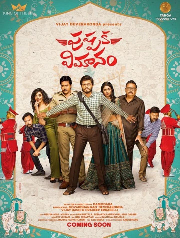 Pushpaka Vimanam Full Movie Download in Hindi Dubbed