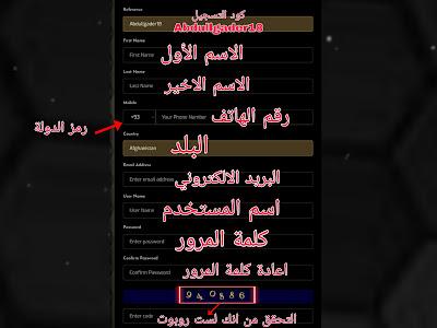 شرح موقع iqarabian.