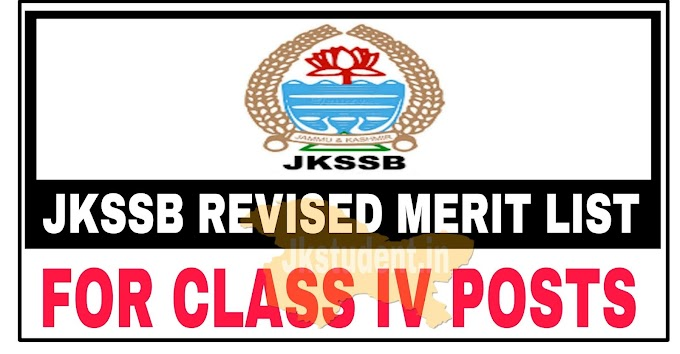 JKSSB | Revised Merit List of Eligible Candidates for Class-IV Posts