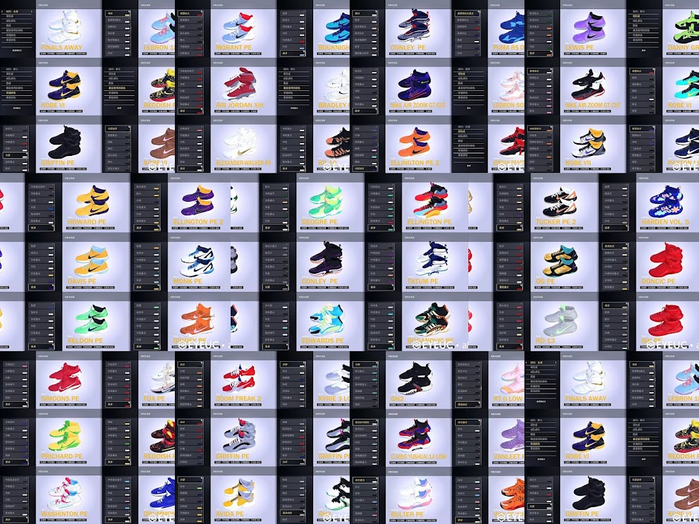 NBA 2K22 Sneakers color matching V10.23 by akaKmmm