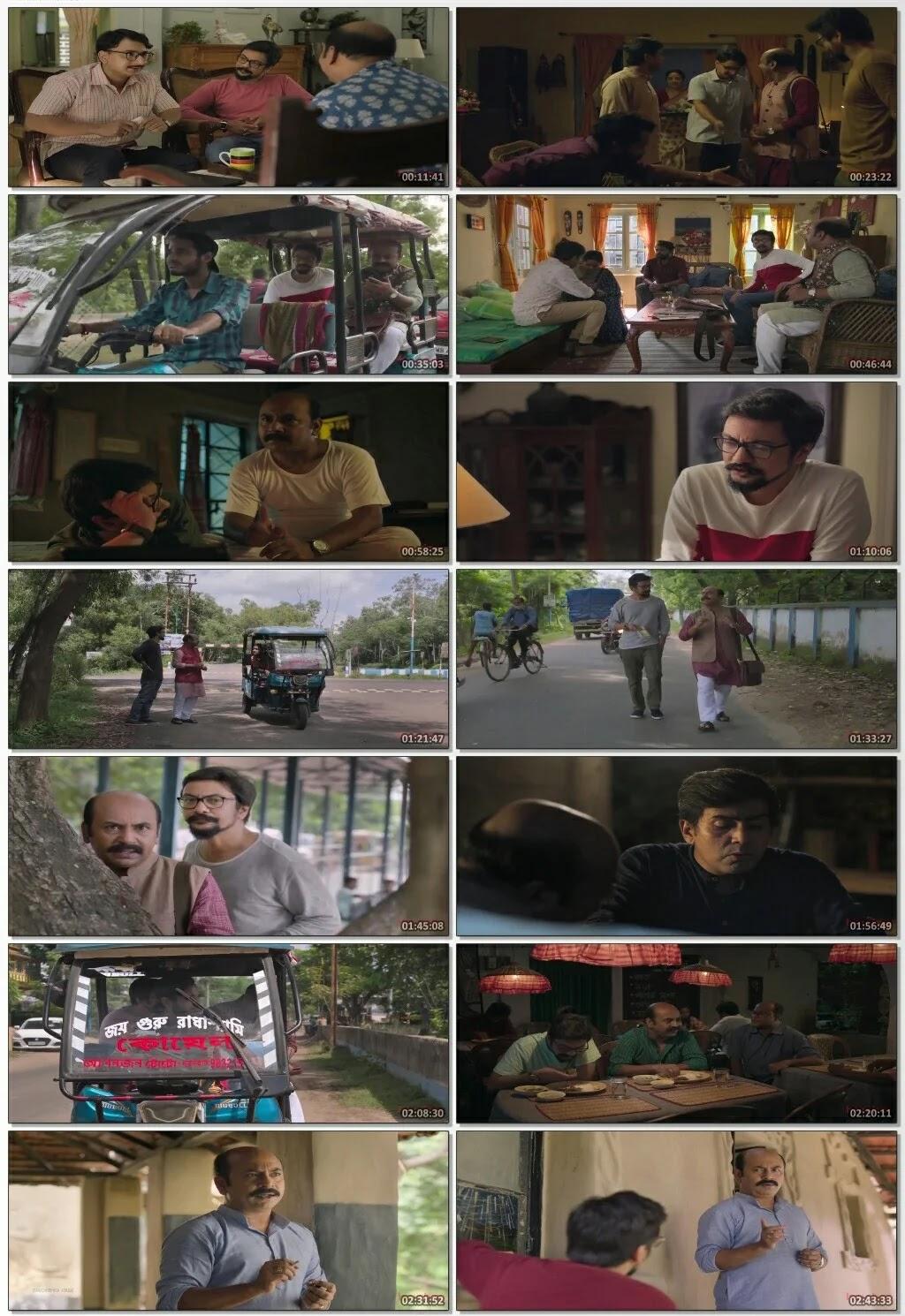 Eken Babu (2018) Season 5 Web Series