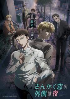 الحلقة 2 من انمي Sankaku Mado no Sotogawa wa Yoru مترجم