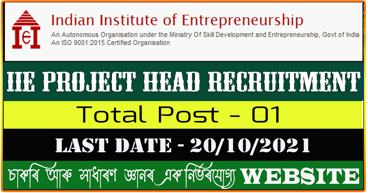 IIE Recruitment 2021 - Apply for Project Head Position