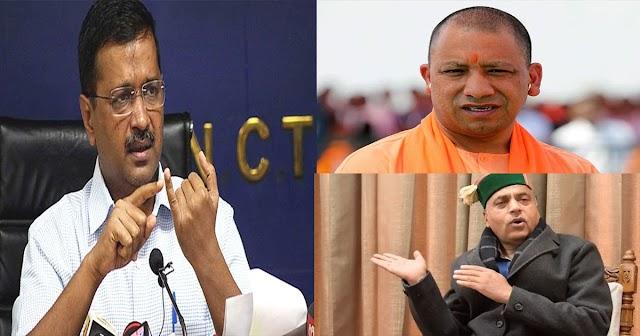 CM जयराम और योगी से ज्यादा है केजरीवाल की सैलरी: जानें किसे मिलता है कितना