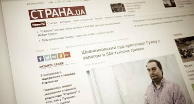 """СНБО ввел санкции против Шария, Гужвы и """"Страна.ua"""""""