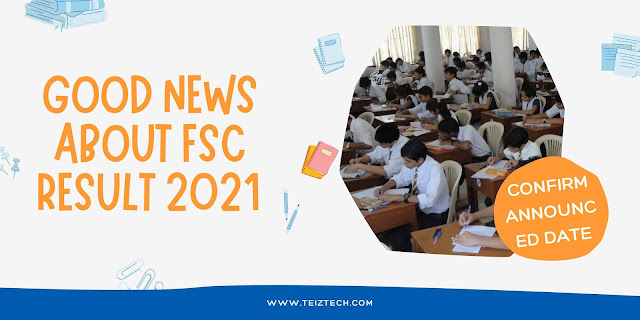 FSC result confirm news