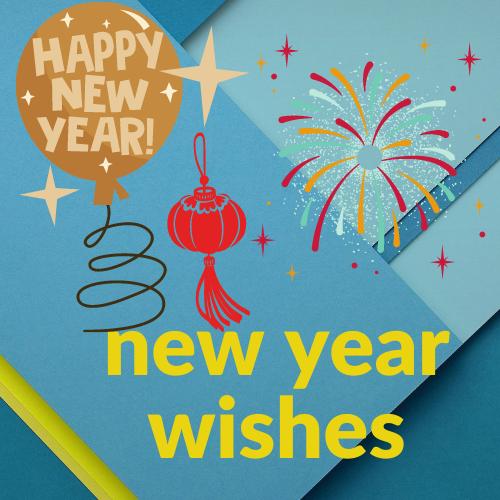 नए साल की शायरी | naye saal ki shayarai 2022 | naya sal ka sayri | 2022 नया साल शायरी | Happy New Year Shayari 2022