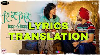 Ikko Mikke Lyrics Meaning in Hindi (हिंदी) – Satinder Sartaaj