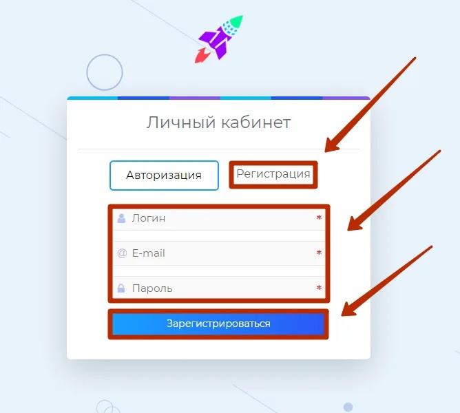 Регистрация в Crypto Rocket 2