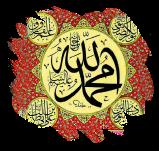 Enes bin Nadr (r.a.)