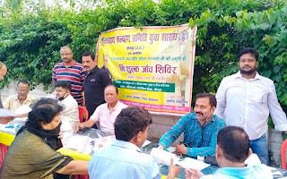 कायस्थ कल्याण समिति ने लगाया नि:शुल्क जांच शिविर  | #NayaSaberaNetwork