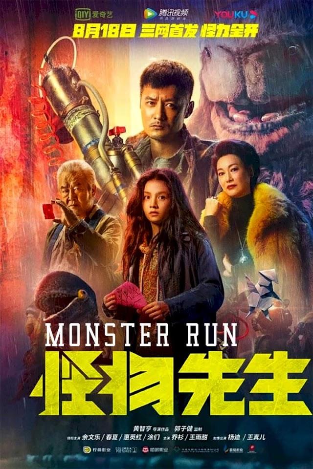 MONSTER RUN (2020)[CHINESE]