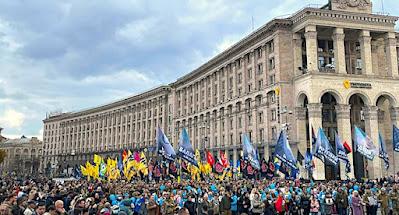 Украина отметила День защитников и защитниц