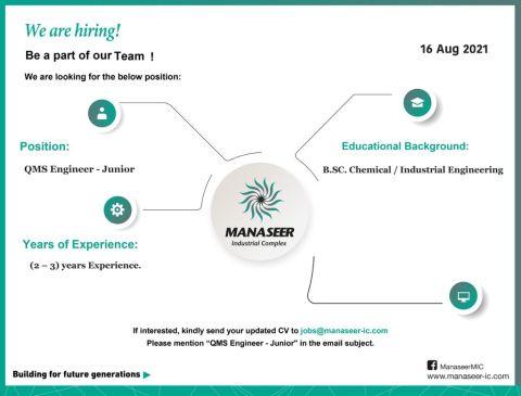 chemical engineering jobs in jordan, industrial engineering jobs in jordan, jobs at manaseer group