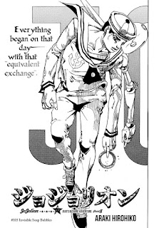 jojolion-manga-chapter-105