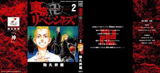 tokyo-revengers-chapter-6