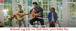 Mehendi Lagi Jab Tere Hath Mein Lyrics | Stebin Ben | Mehendi Lagi Lyrics