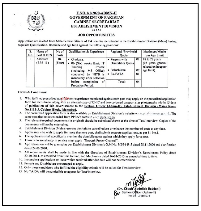Cabinet Secretariat Establishment Division Latest Jobs For Assistant
