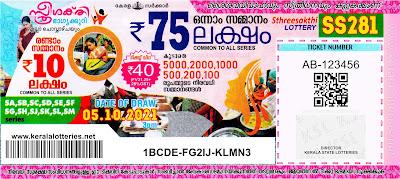 05-10-2021-sthree-sakthi-ss-281-lottery-ticket-keralalotteries.net
