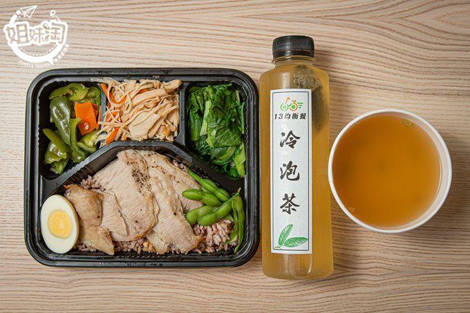 在市區也能吃到的健康餐盒,簡單調味卻帶出均衡美味,從裡到外用心的好店家!-13均衡餐