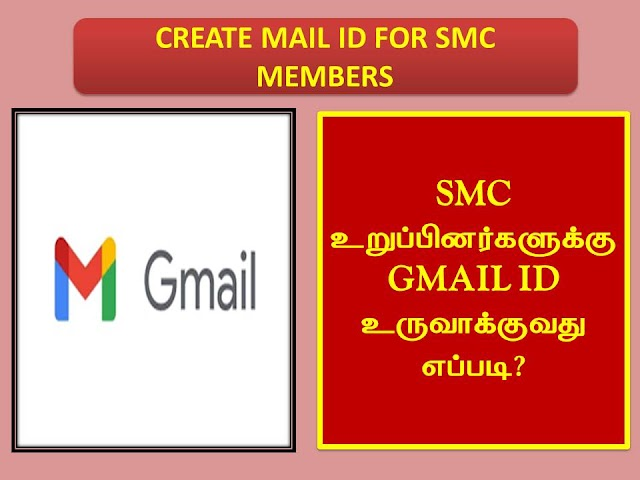 Mobile மூலம் புதிய MAIL ID CREATE செய்வதற்கான எளிமையான வழிமுறைகள்...