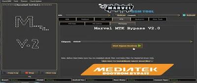 قائمة MTK Bypass: