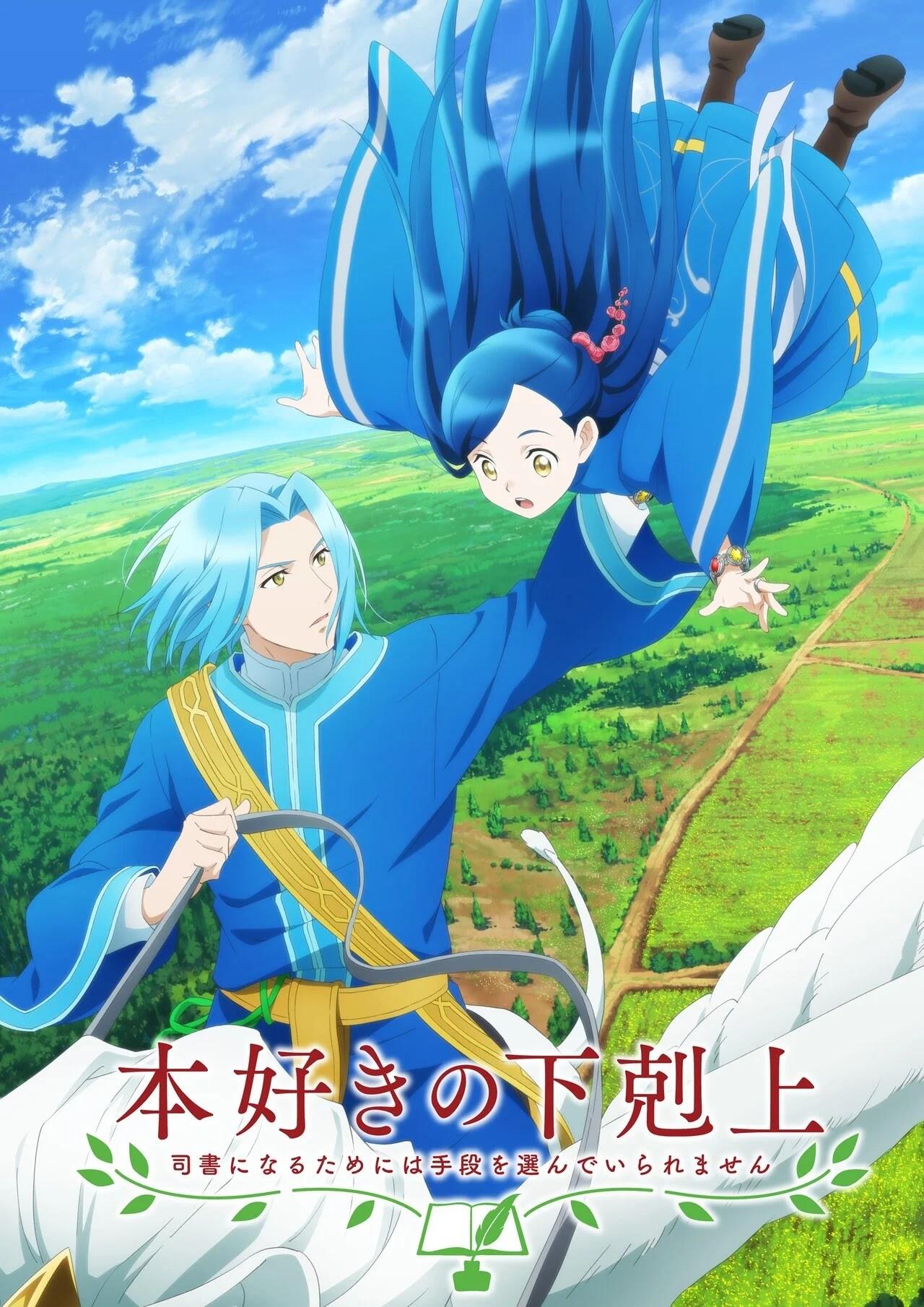 Revelado novo Trailer da Terceira Temporada de Honzuki no Gekokujou