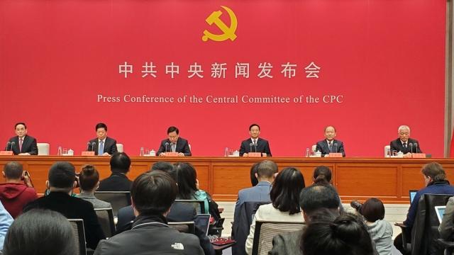Dosen Senior UI Menduga BPIP Dijadikan Central Komite seperti di Komunis China