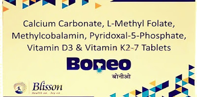Boneo Tablet Uses & Side Effect In Hindi