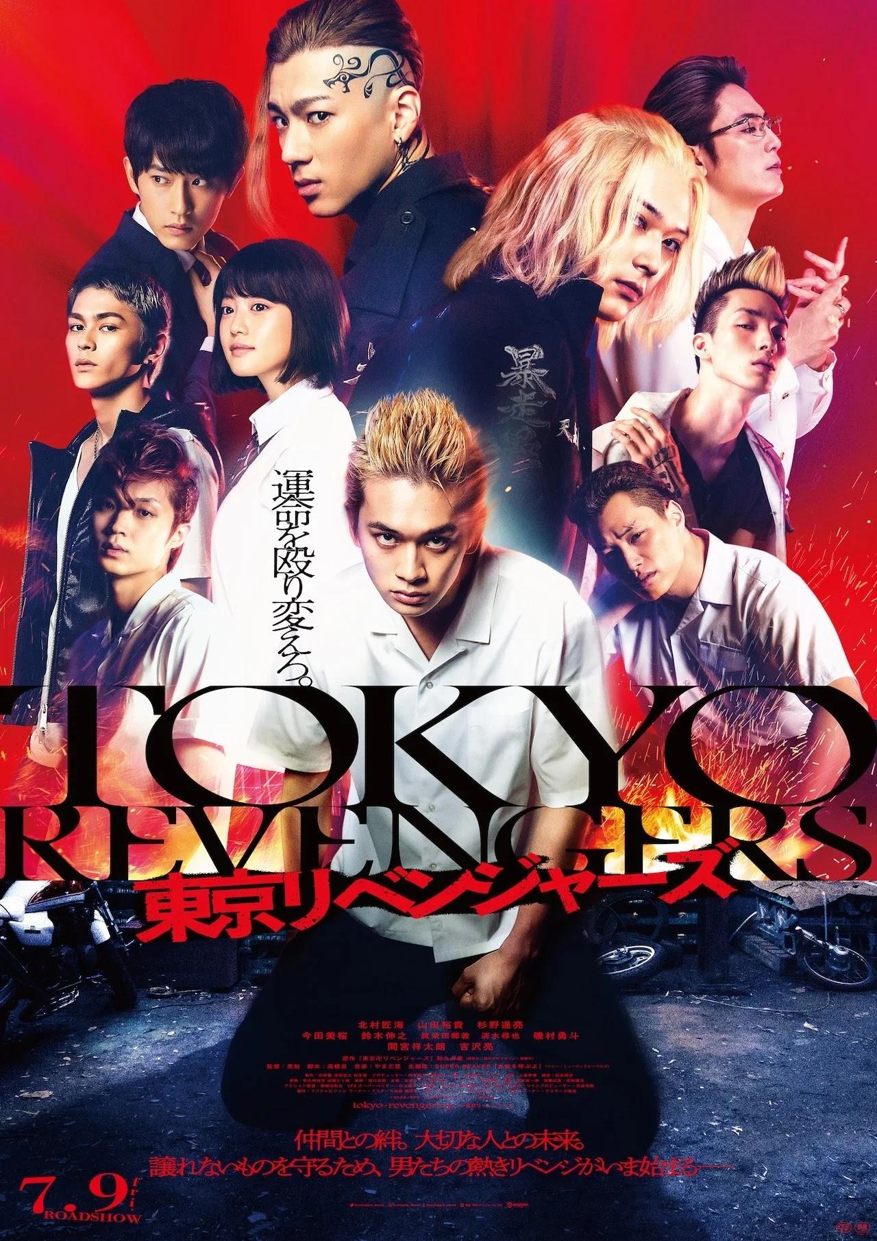 Filme Live-action de Tokyo Revengers já é a mais rentável de 2021