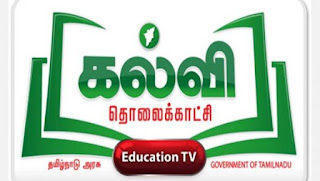 KALVI TV ENGLISH ASSIGNMENT STD 1 - 5 ( 26.10.2021 )